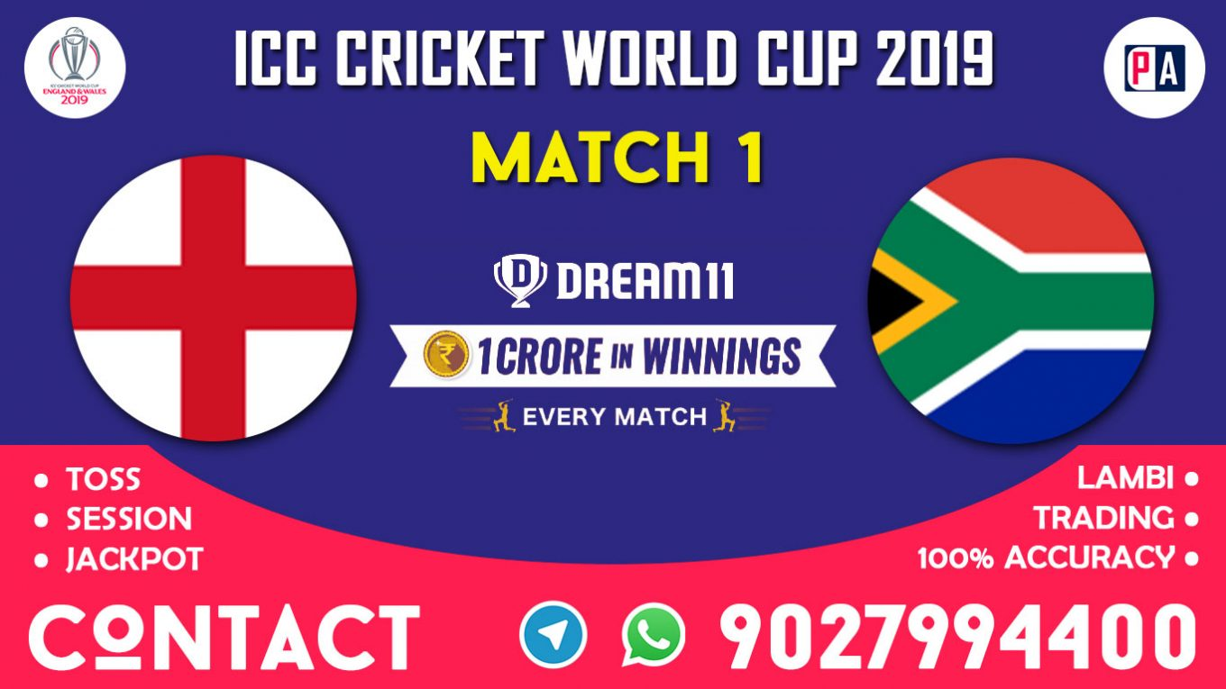 Match 1, Eng vs RSA, Dream11 Team Prediction