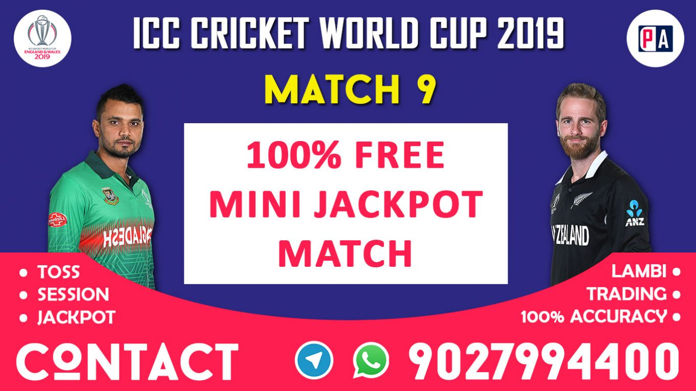 Match 9th, BAN vs NZ, Today Match Prediction