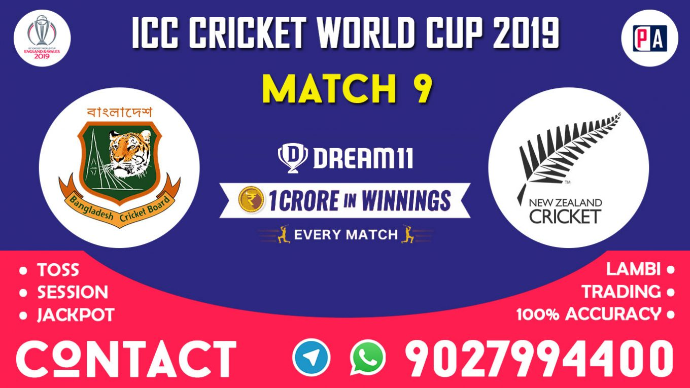 Match 9th, BAN vs NZ, Dream11 Team Prediction