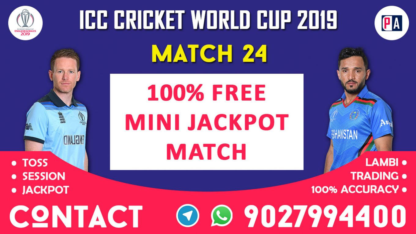 Match 24th, ENG vs AFG, Today Match Prediction