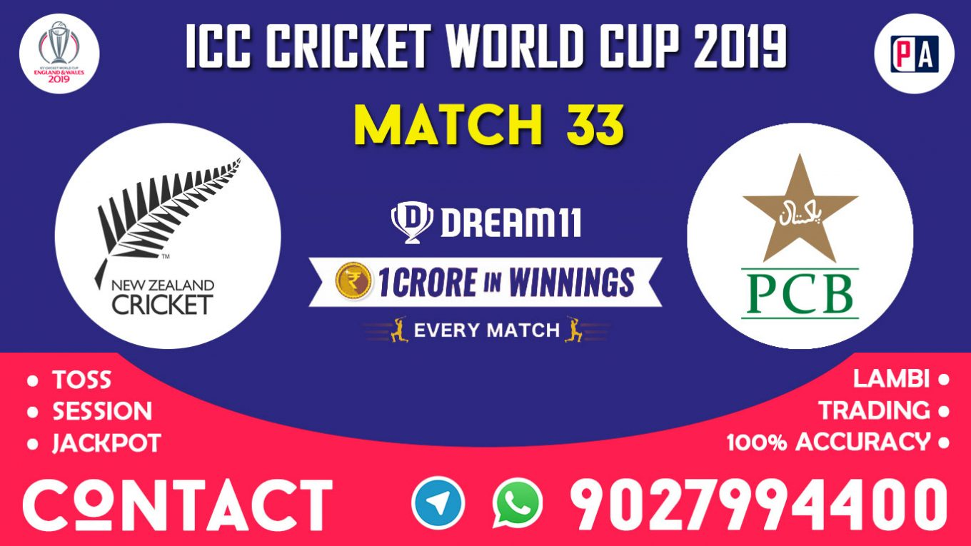 Match 33rd, NZ vs PAK, Dream11 Team Prediction