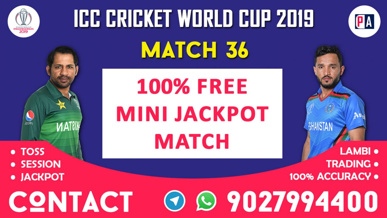 Match 36th, PAK vs AFG, Today Match Prediction