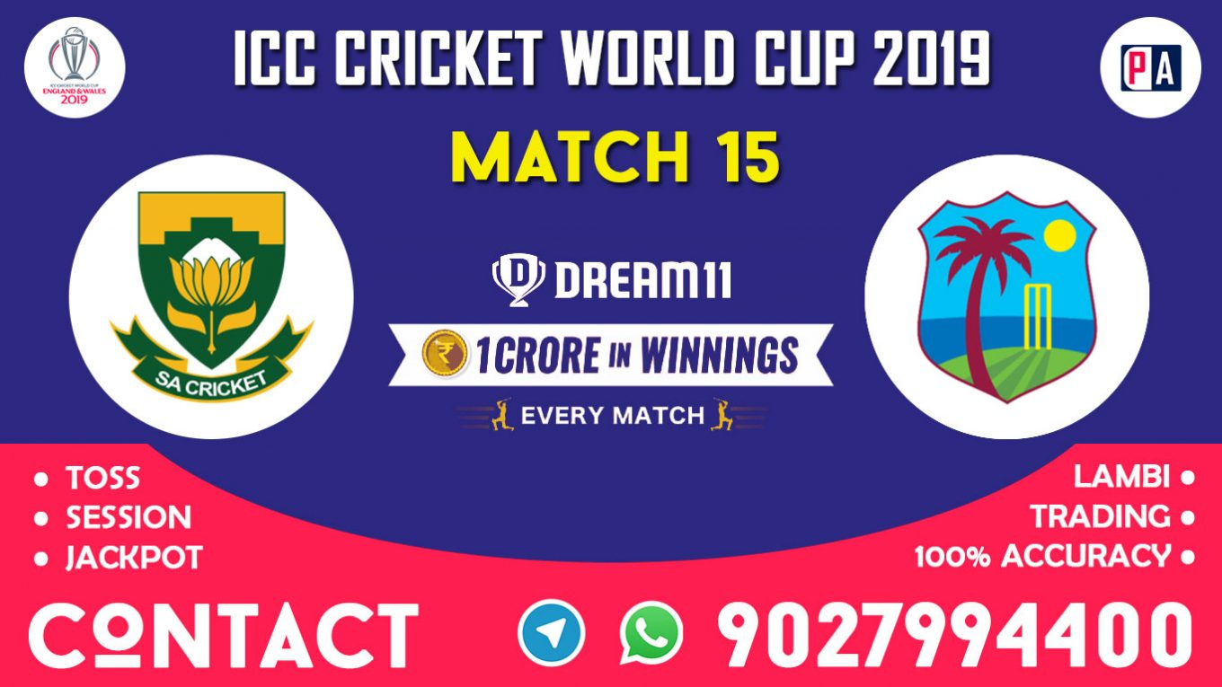 Match 15th, RSA vs WI, Dream11 Team Prediction