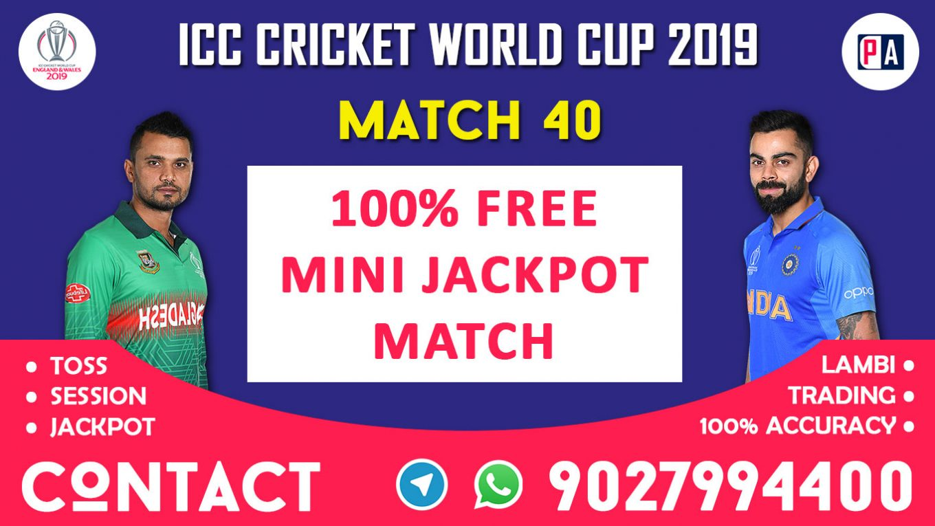 Match 40th, BAN vs IND, Today Match Prediction