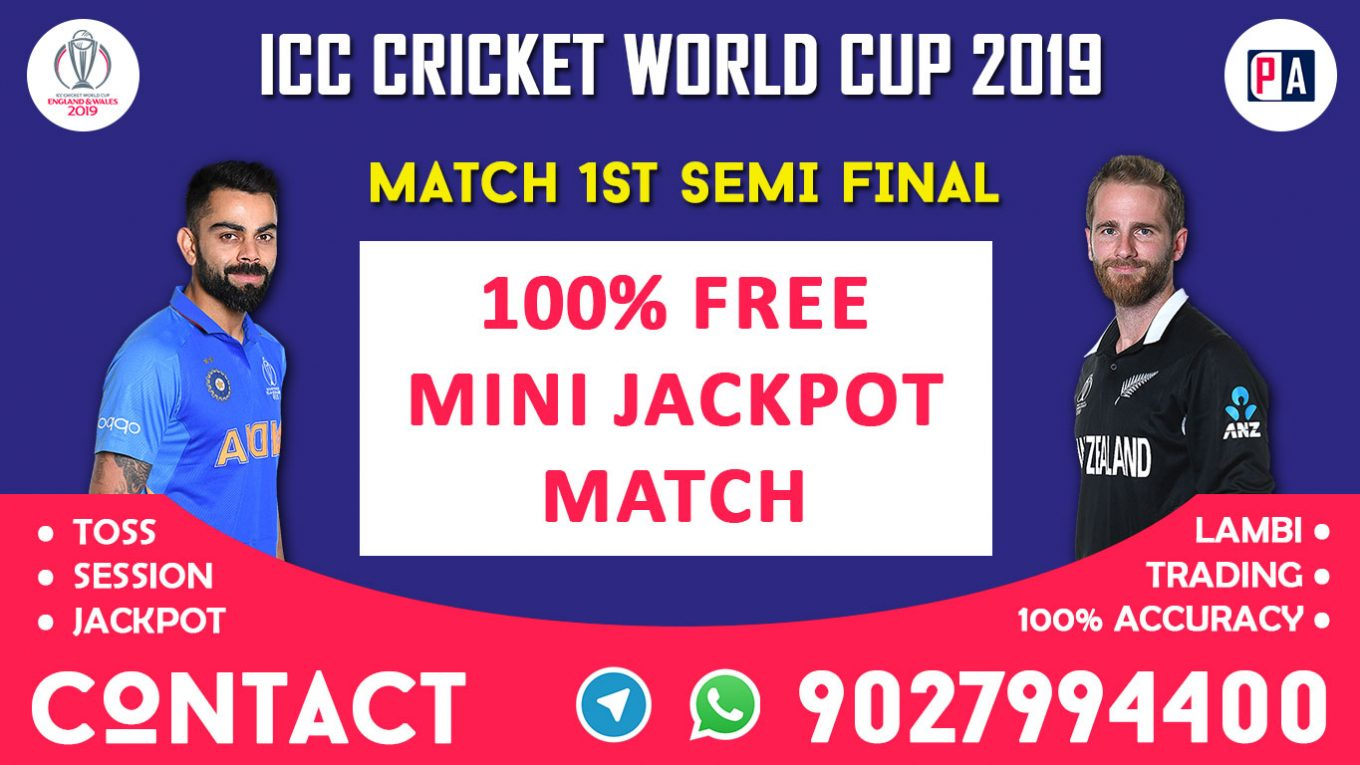 Match 1st Semi-Final, IND vs NZ, Today Match Prediction