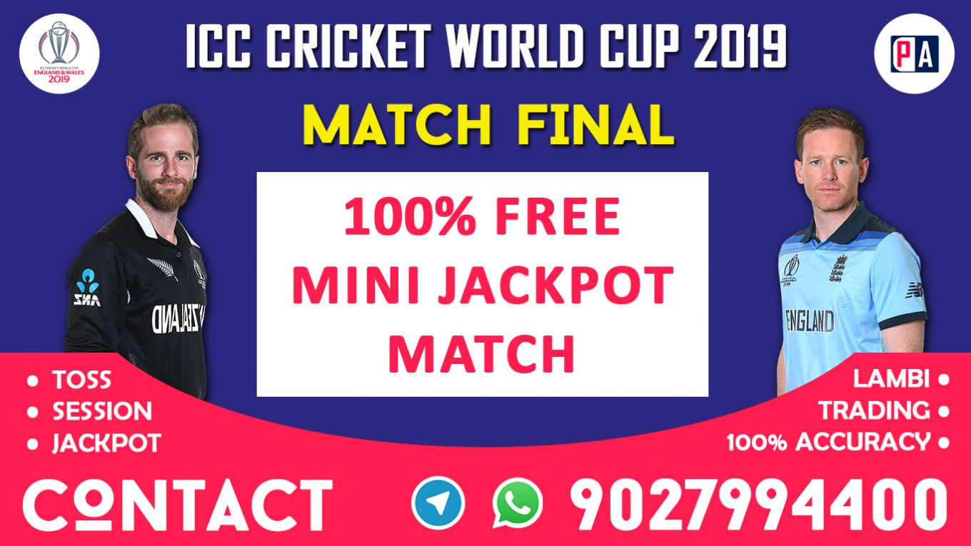 Match Final, NZ vs ENG, Today Match Prediction