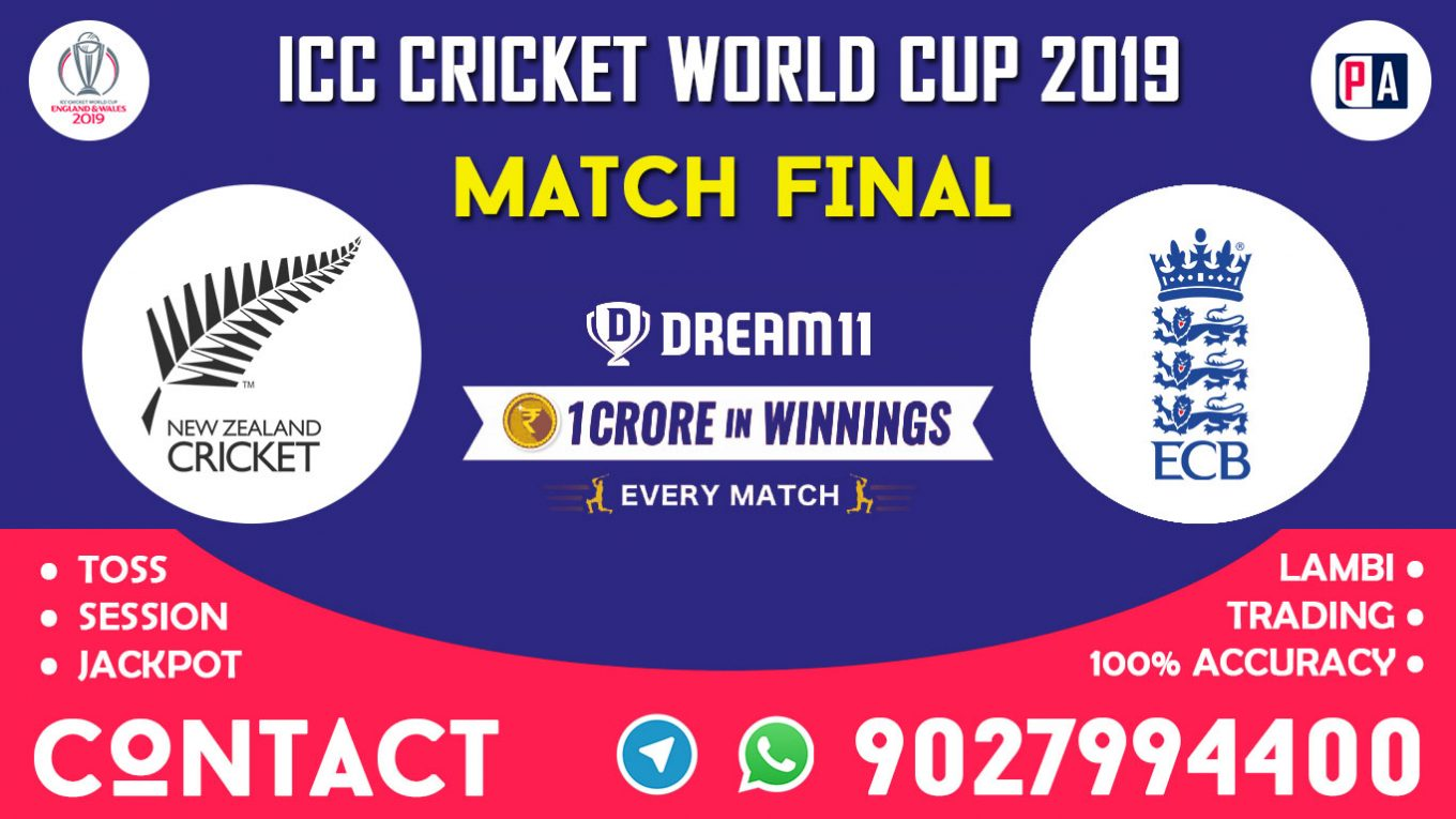Match Final, NZ vs ENG, Dream11 Team Prediction