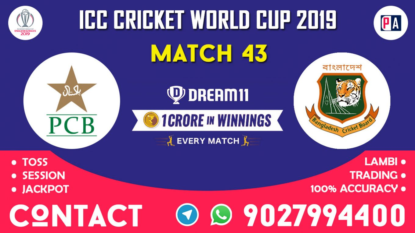 Match 43rd, PAK vs BAN, Dream11 Team Prediction