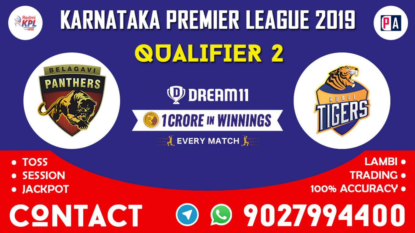 Qualifier 2, BP vs HT, Dream11 Team Prediction