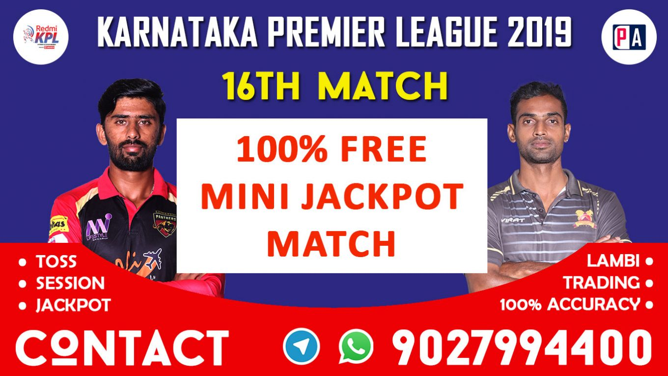 16th Match, BP vs SML, Today Match Prediction