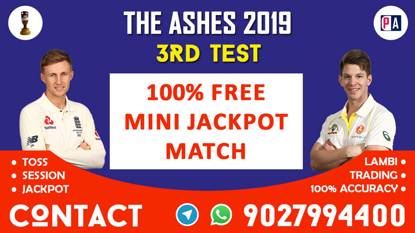 3rd Test, ENG vs AUS, Today Match Prediction