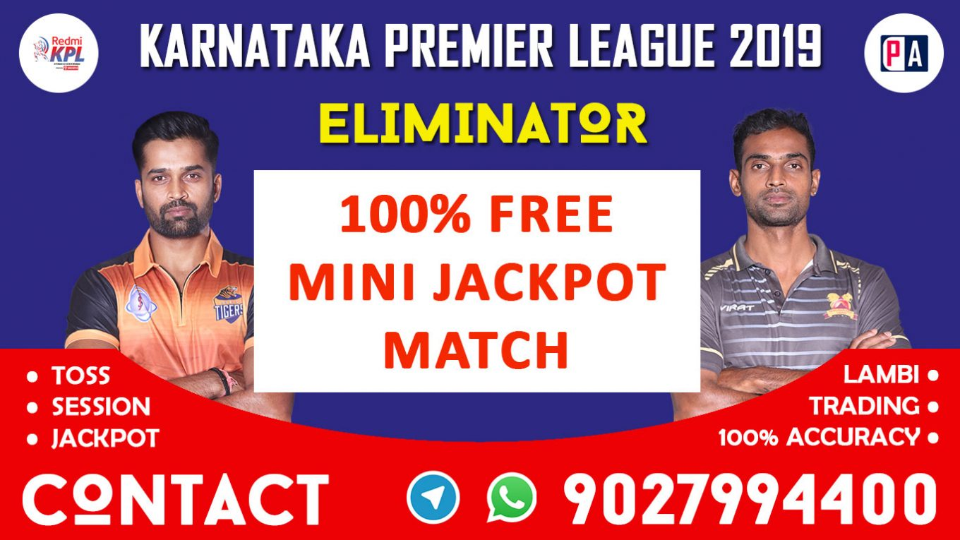 Eliminator, HT vs SML, Today Match Prediction