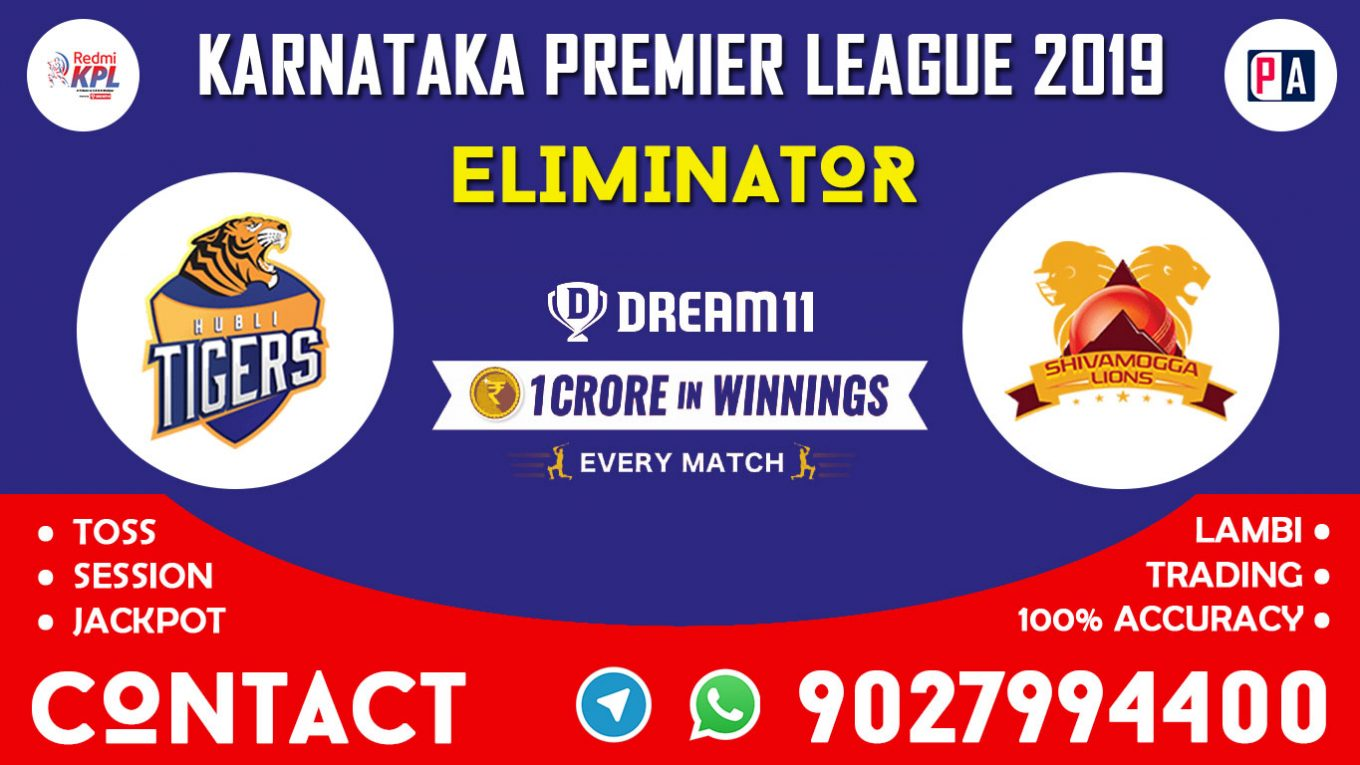 Eliminator, HT vs SML, Dream11 Team Prediction