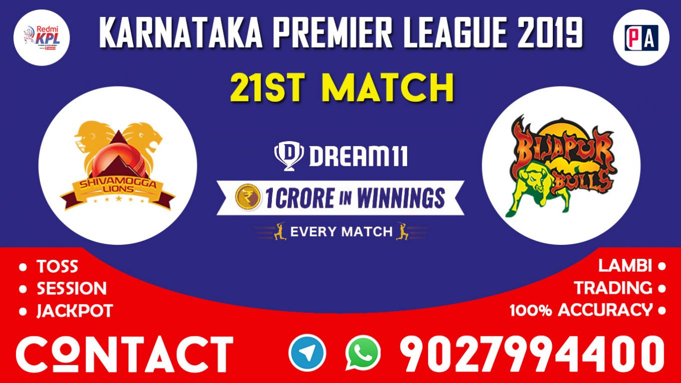 21st Match, SML vs BIJ, Dream11 Team Prediction