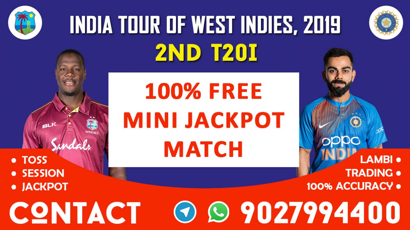 2nd T20I, WI vs IND, Today Match Prediction