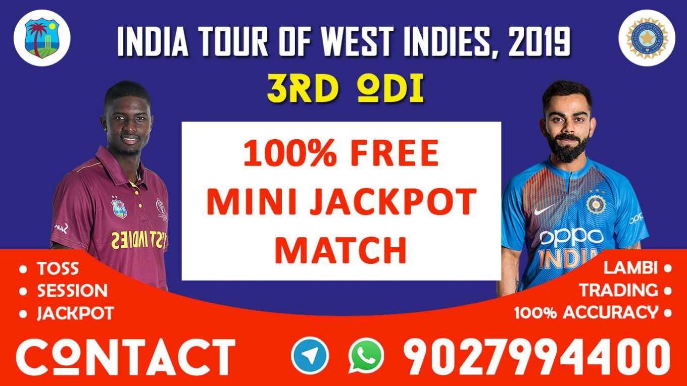 West Indies vs India Cricket Match Result ~ India tour of