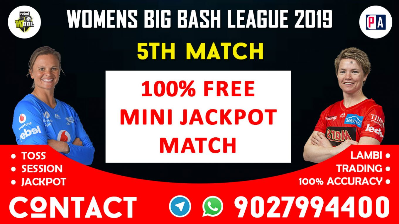5th Match, ADSW vs MLRW, Today Match Prediction