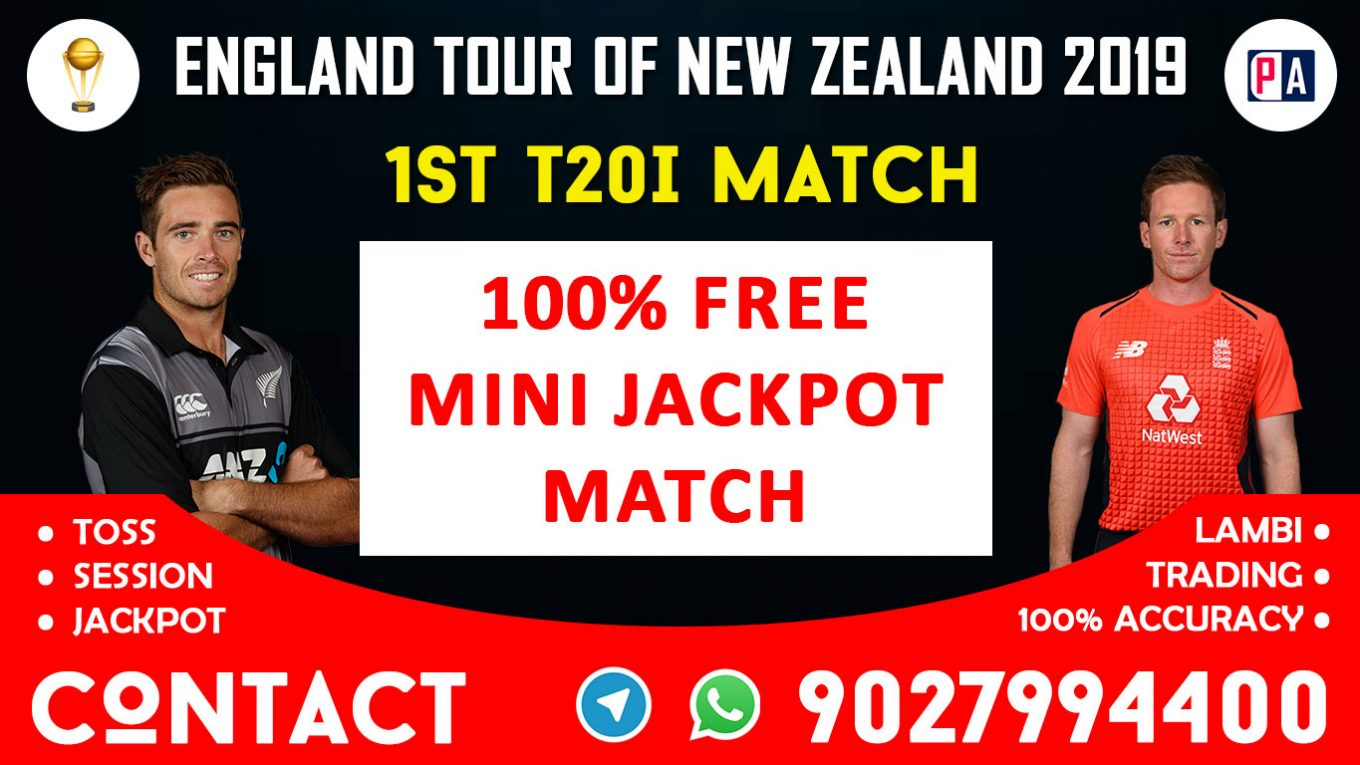 1st T20I Match NZ vs ENG Today Match Prediction