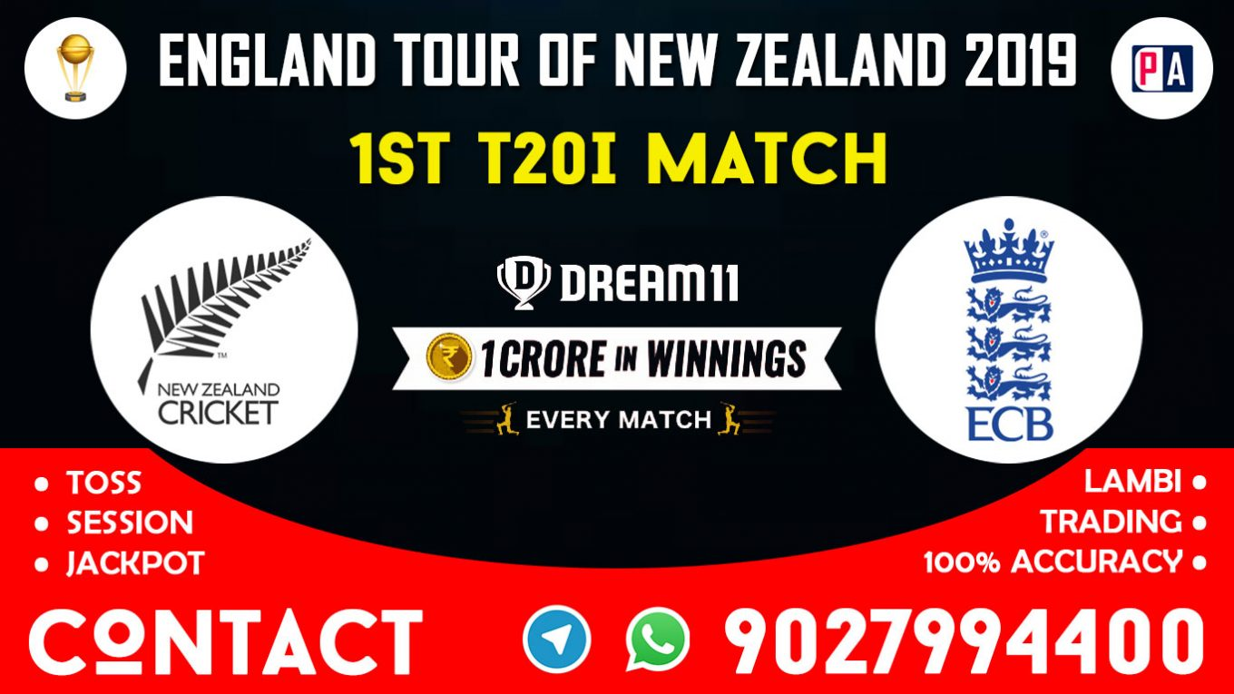 1st T20I Match, NZ vs ENG, Dream11 Team Prediction