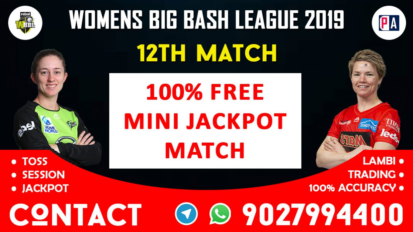 12th Match, SYTW vs MLRW, Today Match Prediction