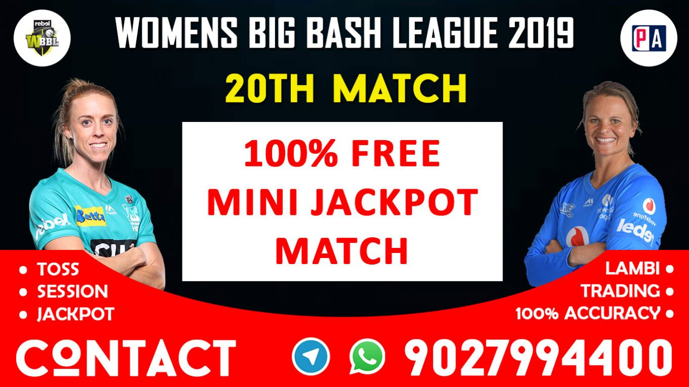 20th Match BRHW vs ADSW, Today Match Prediction