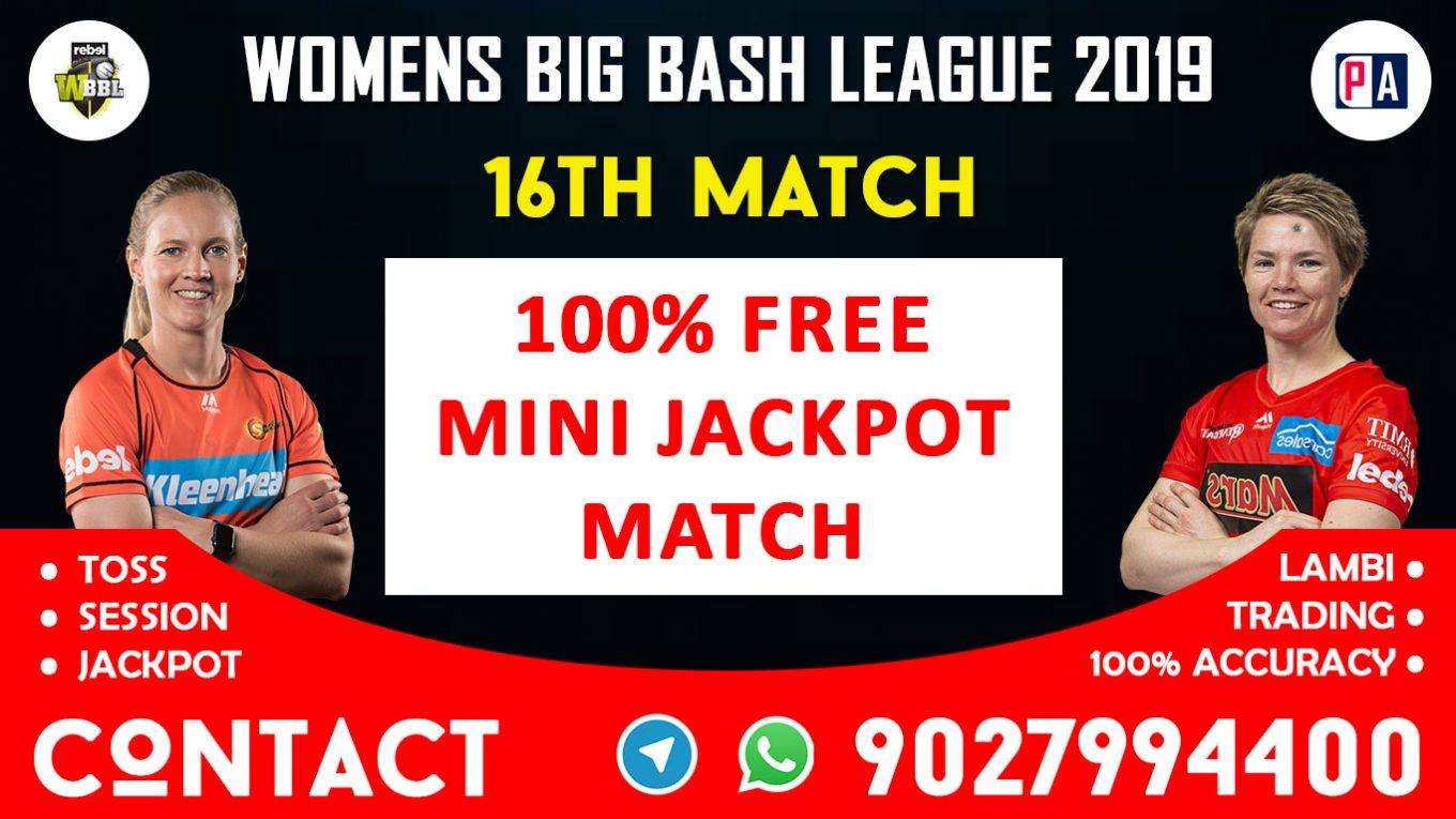 16th Match PRSW vs MLRW Today Match Prediction