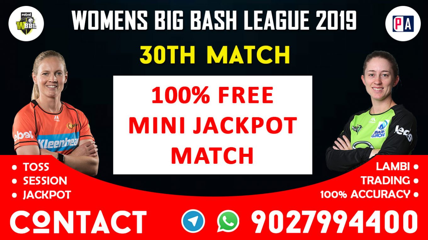 30th Match PRSW vs SYTW, Today Match Prediction