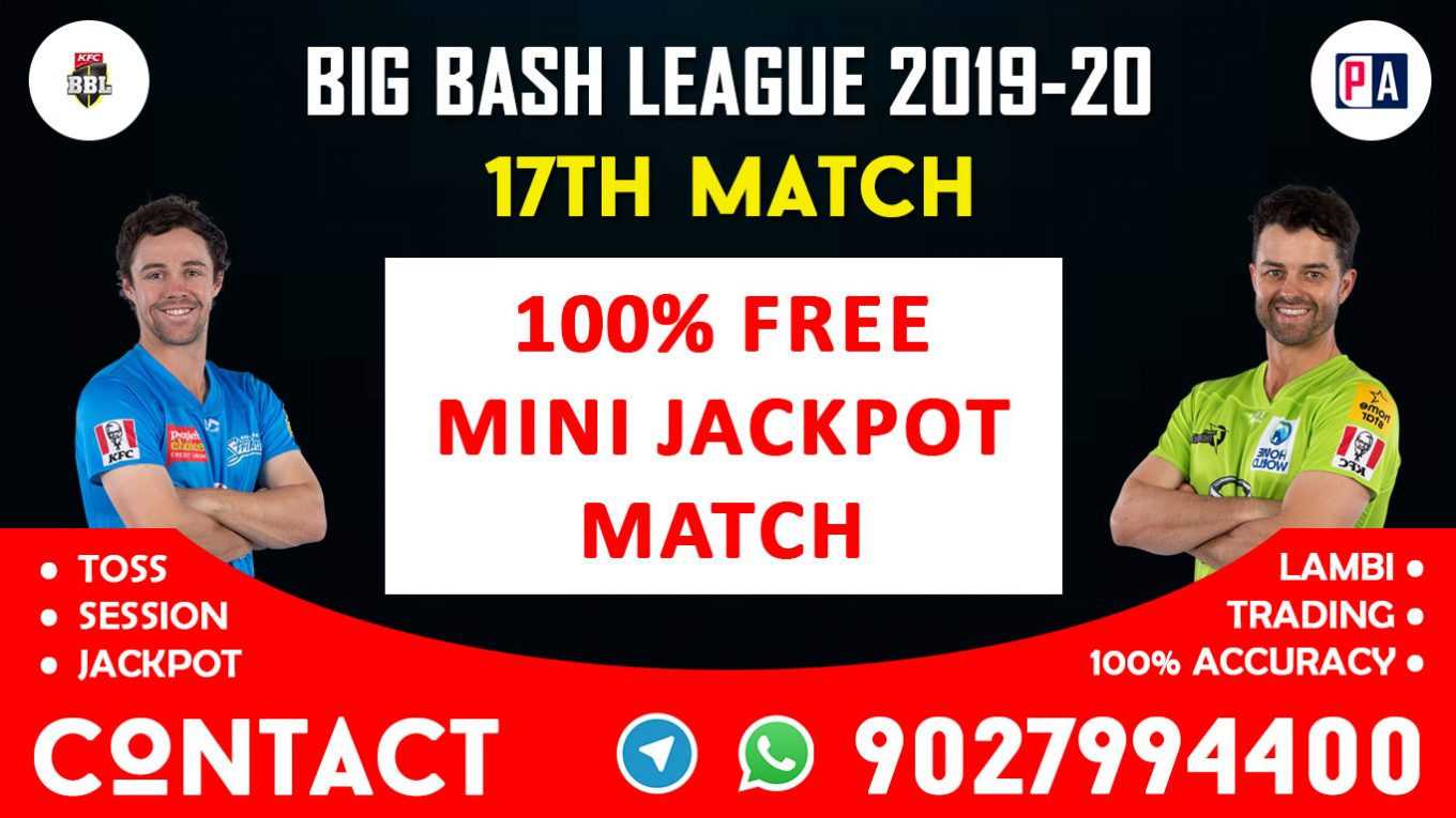 17th Match ADS vs SYT, Today Match Prediction