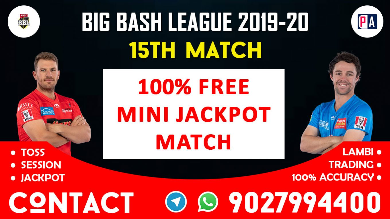 15th Match MLR vs ADS, Today Match Prediction