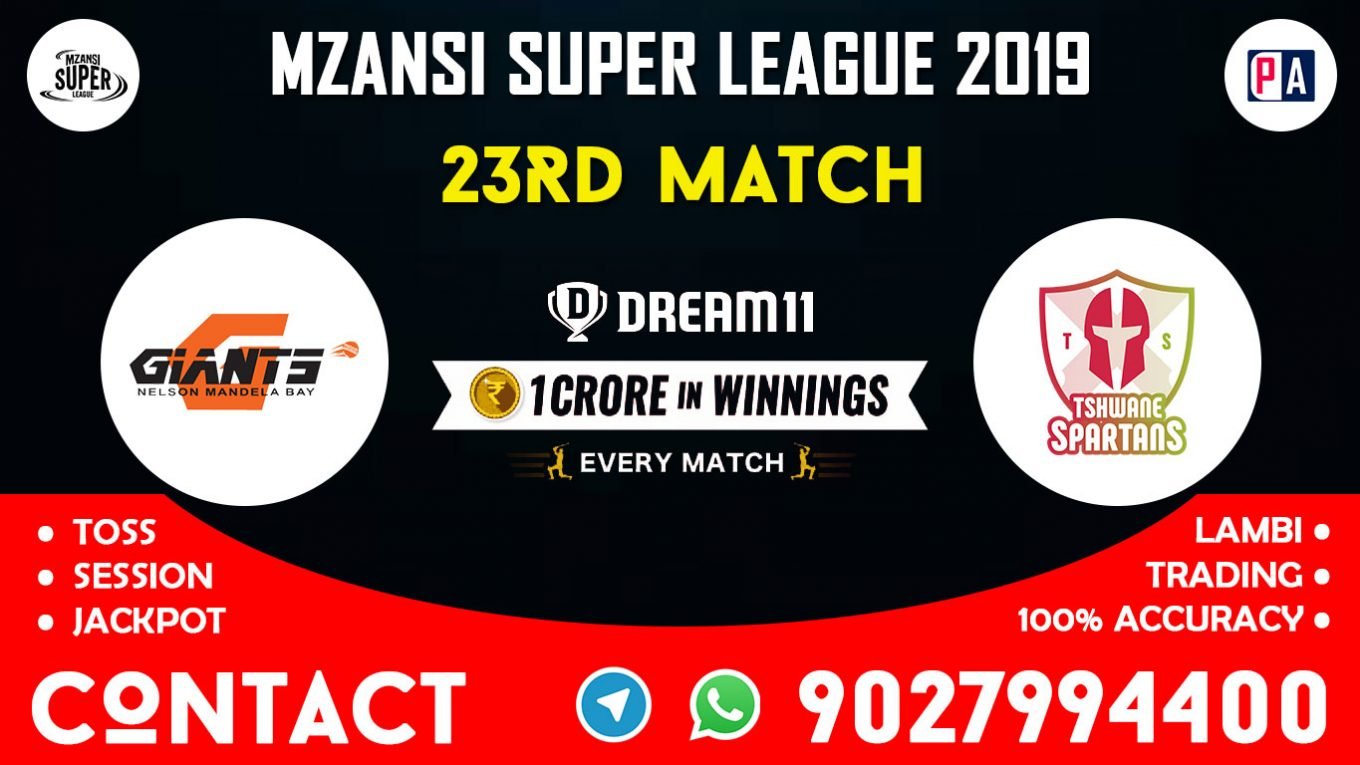 23rd Match NMBG vs TS, Dream11 Team Prediction