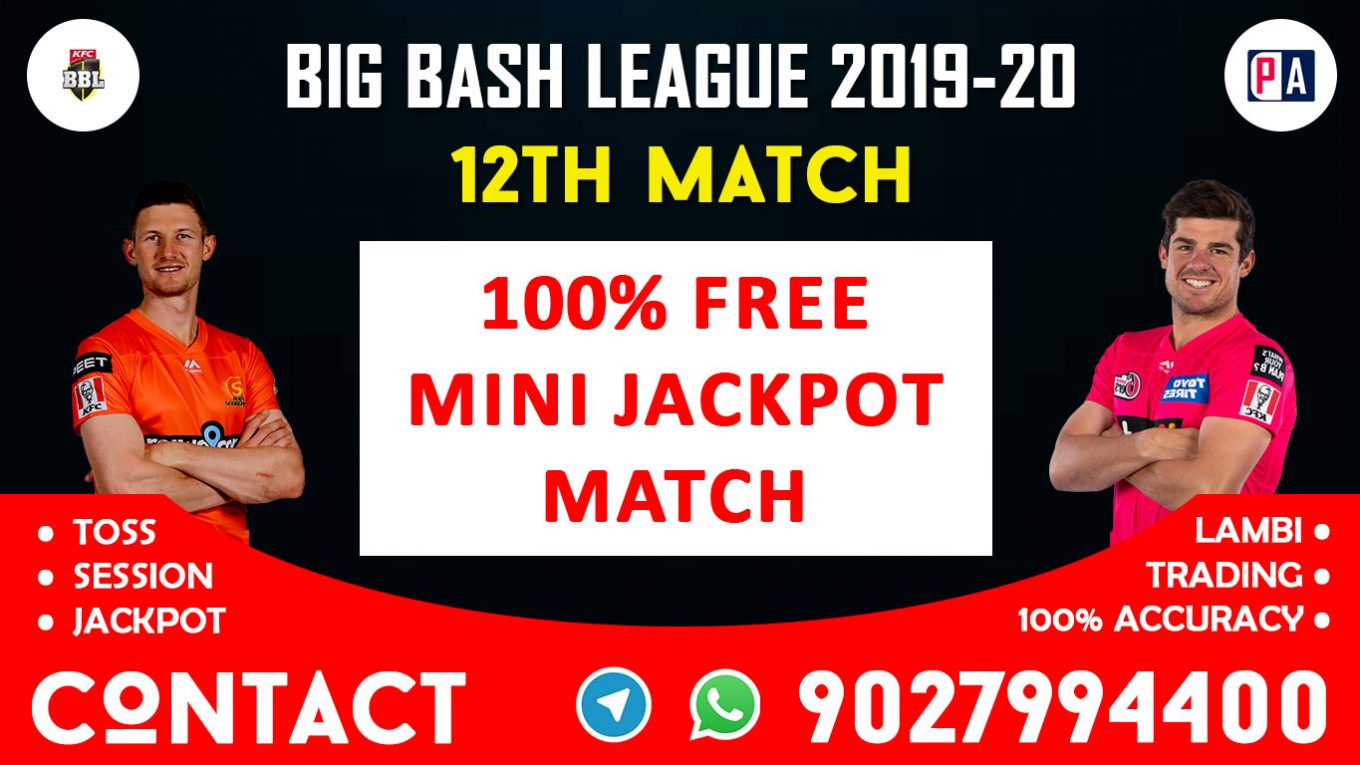 12th Match PRS vs SYS, Today Match Prediction