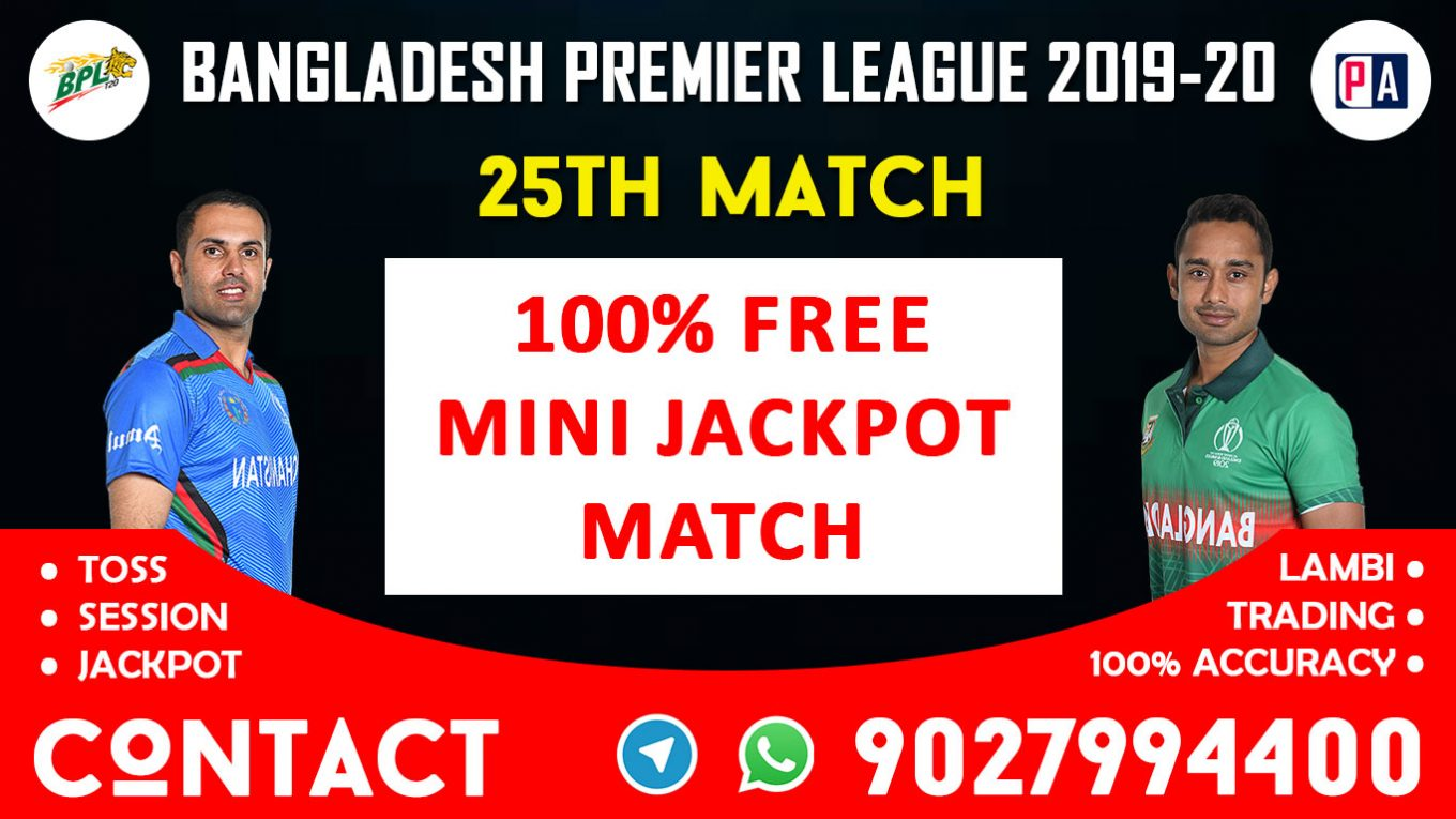 25th Match RPR vs SLT, Today Match Prediction