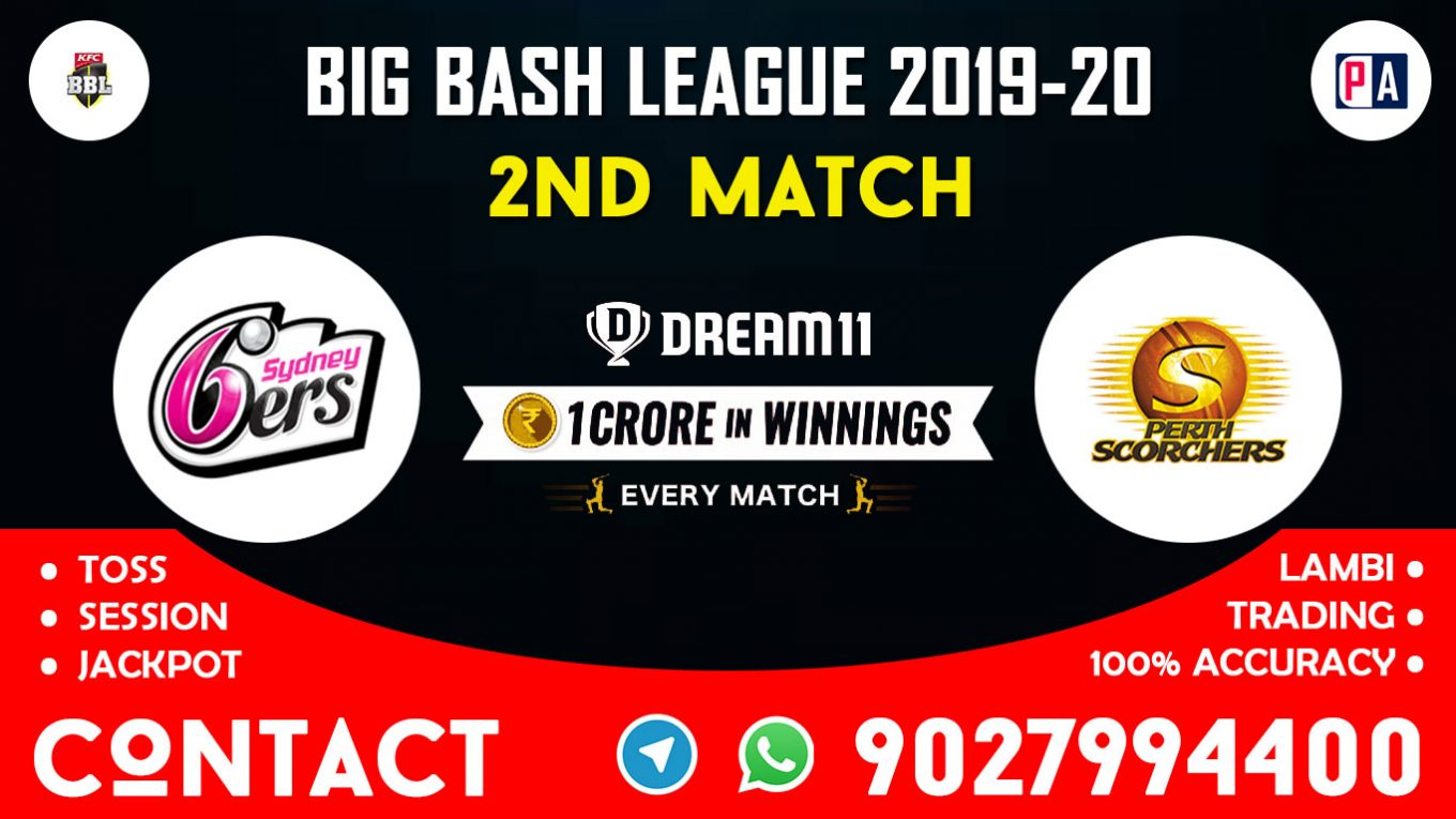 2nd Match SYS vs PRS, Dream11 Team Prediction