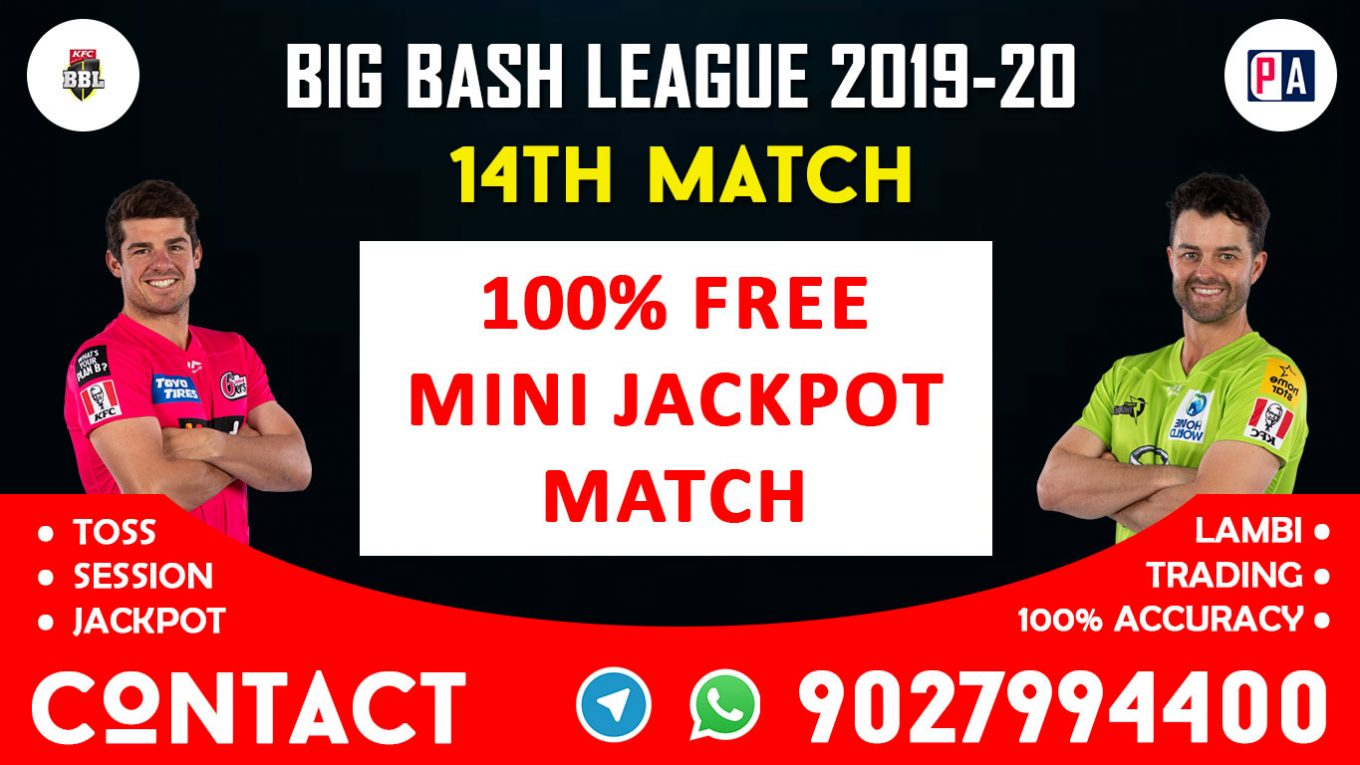 14th Match SYS vs SYT, Today Match Prediction