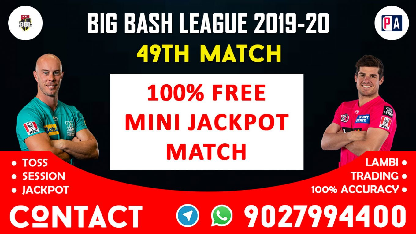 49th Match, BRH vs SYS, Today Match Prediction