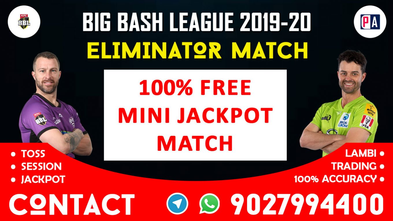 Eliminator Match, HBH vs SYT, Today Match Prediction