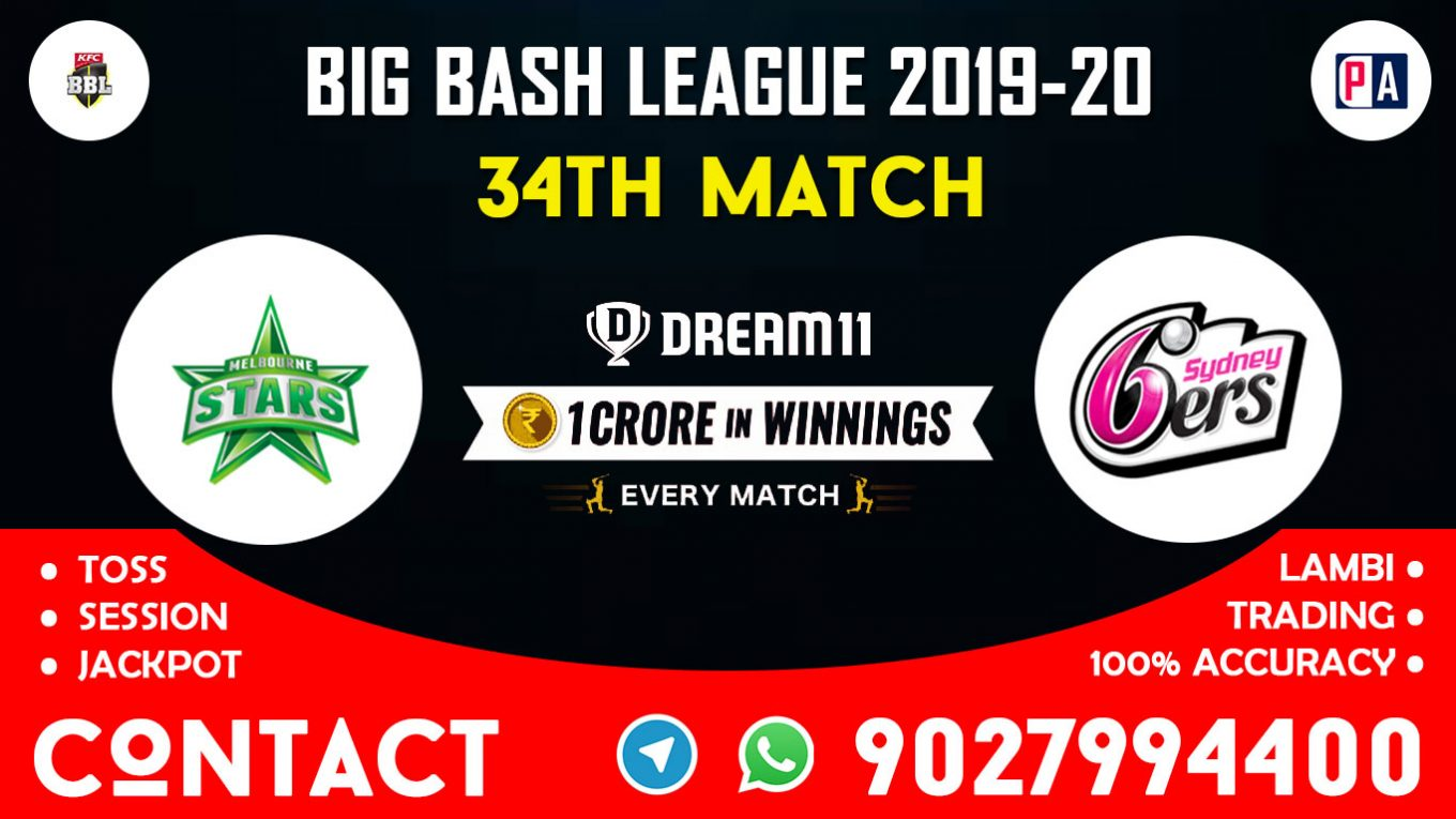 34th Match, STA vs SIX, Dream11 Team Prediction