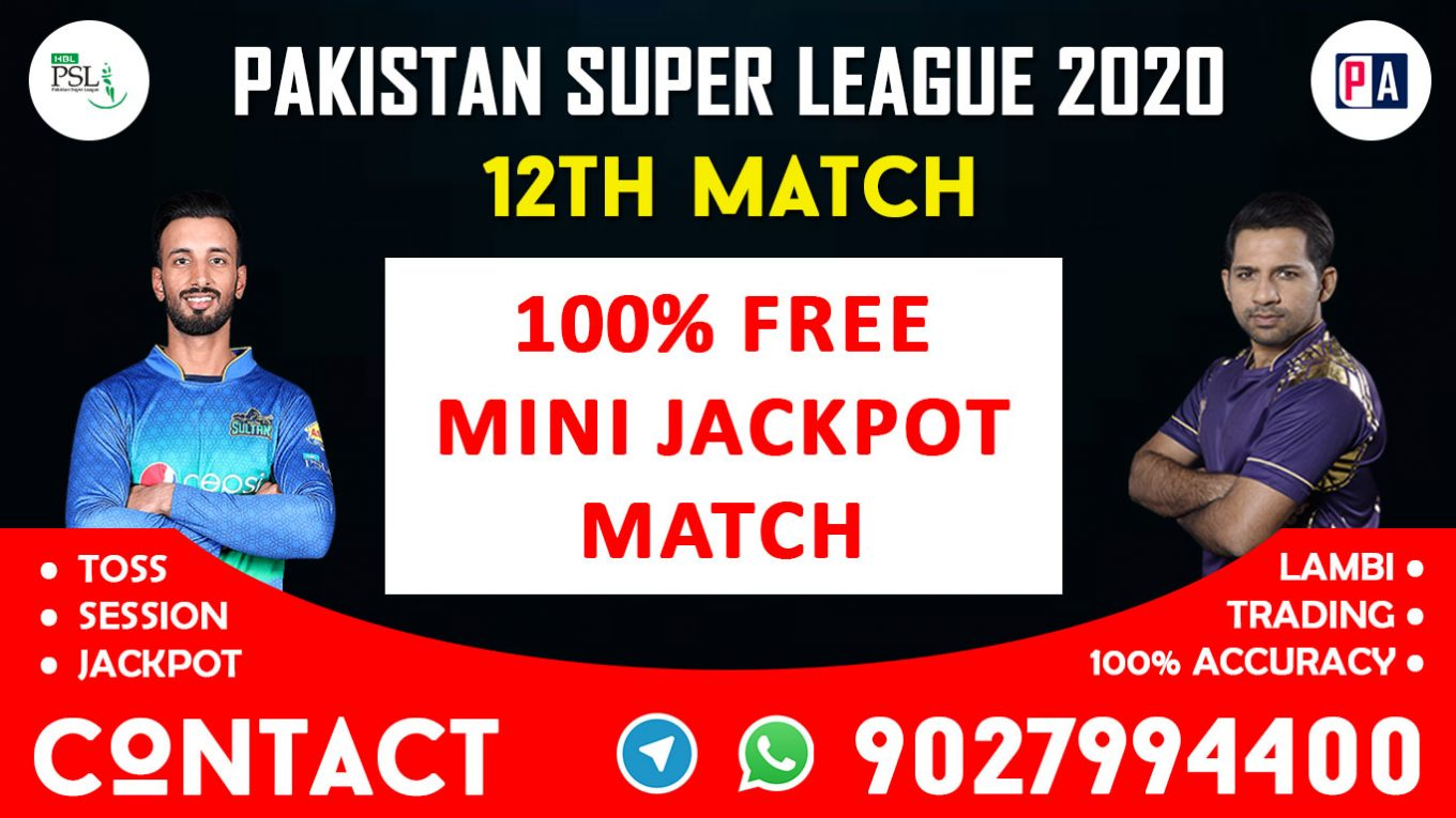 12th Match, MUL vs QUE, Today Match Prediction