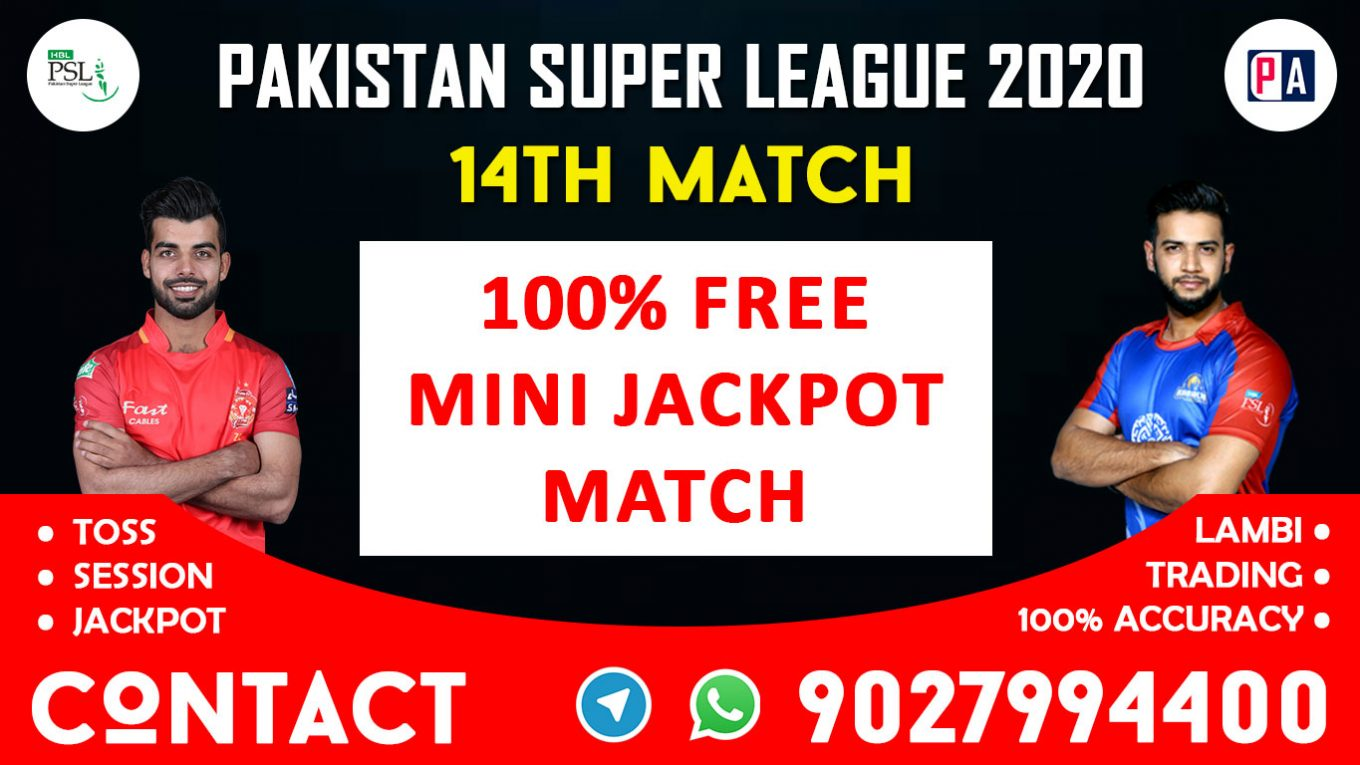 14th Match, ISU vs KRK, Today Match Prediction