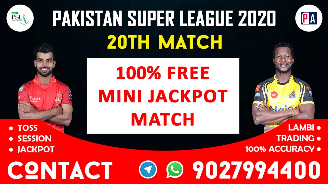 20th Match, ISU vs PSZ, Today Match Prediction