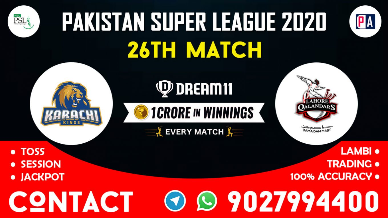26th Match, KAR vs LAH, Dream11 Team Prediction