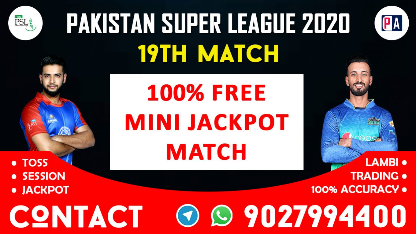 19th Match, KAR vs MUL, Today Match Prediction