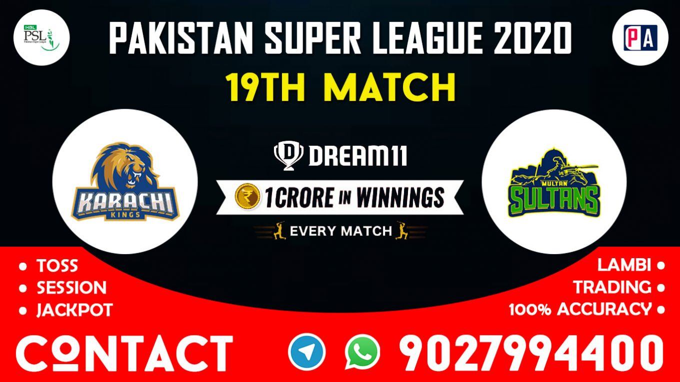 19th Match, KAR vs MUL, Dream11 Team Prediction