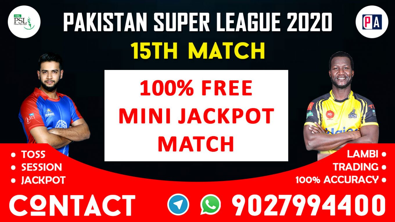 15th Match, KRK vs PSZ, Today Match Prediction