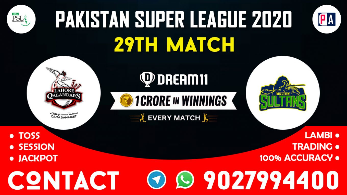 29th Match, MUL vs LAH, Dream11 Team Prediction