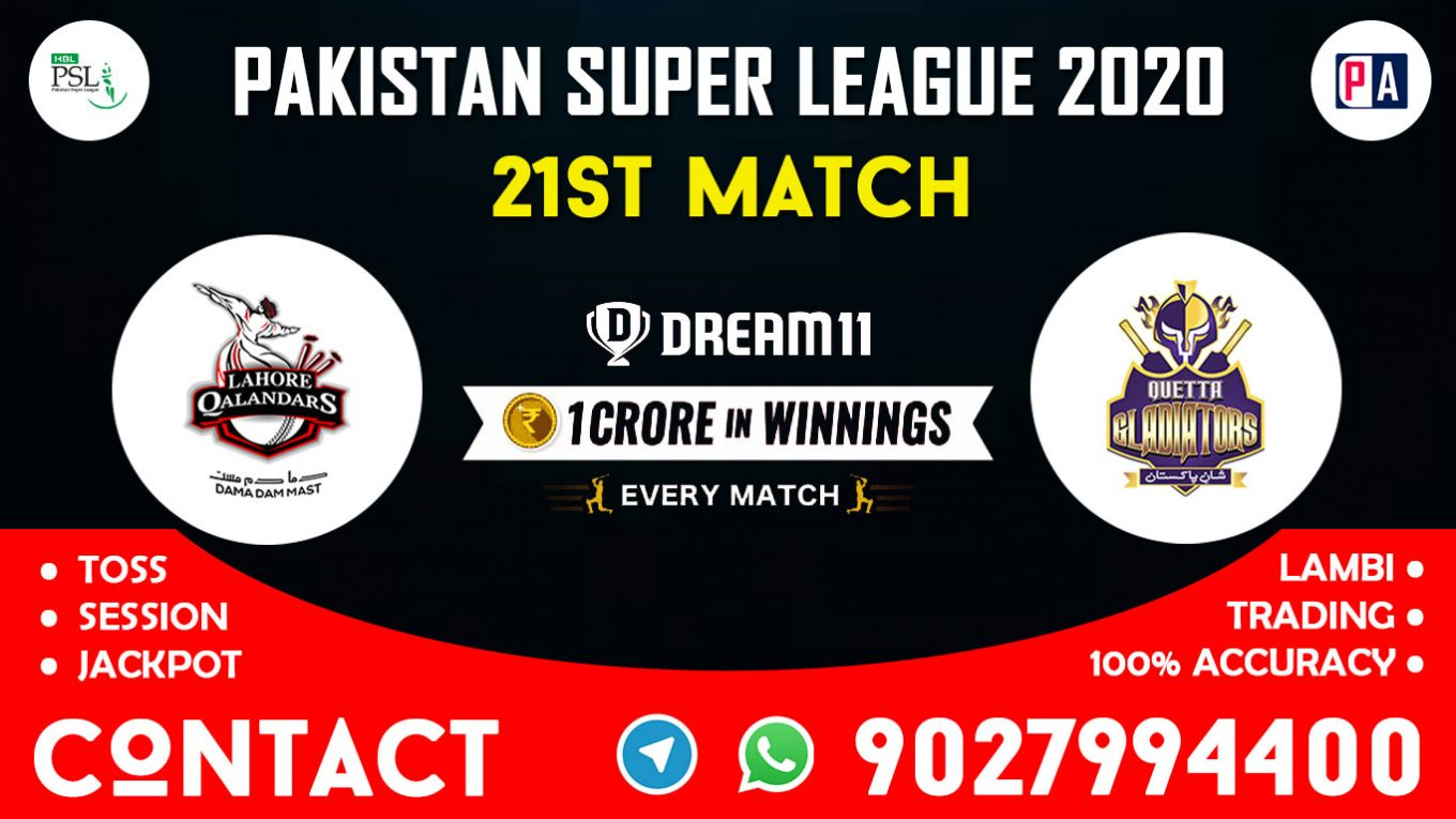 21st Match, LAH vs QUE, Dream11 Team Prediction