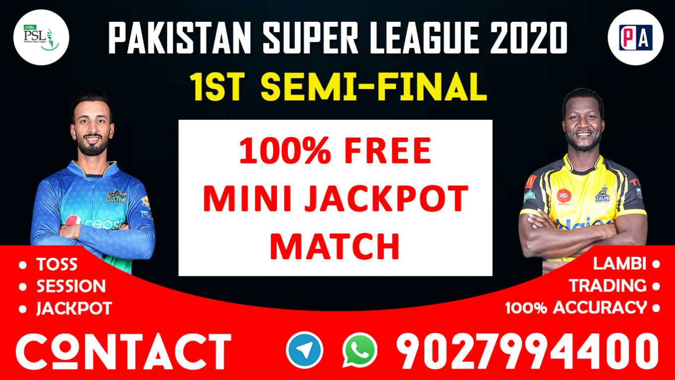 1st Semi-Final Match, MS vs PSZ, Today Match Prediction