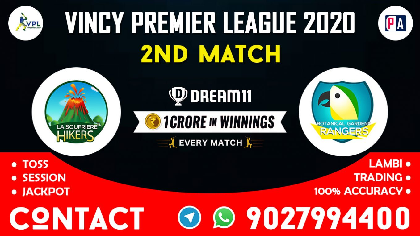 2nd Match, LSH vs BGR, Dream11 Team Prediction