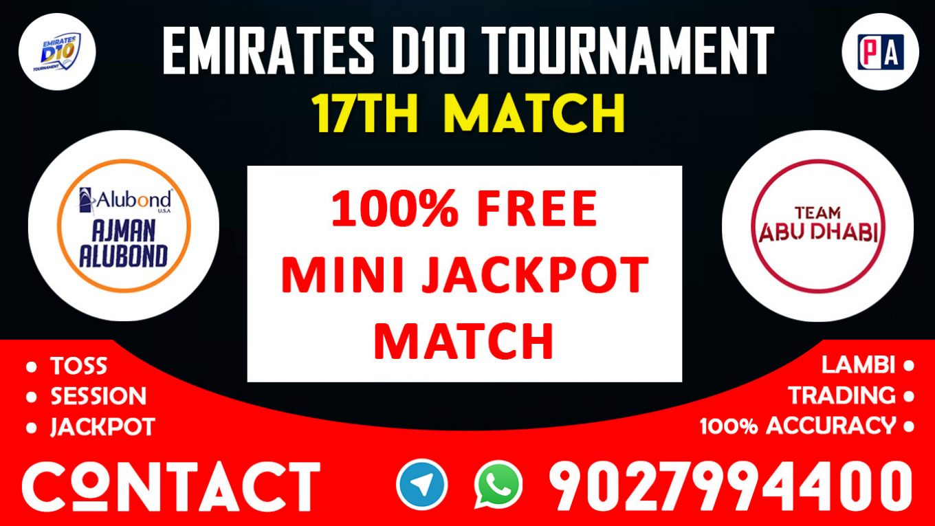 17th Match, AAD vs TAD, Today Match Prediction