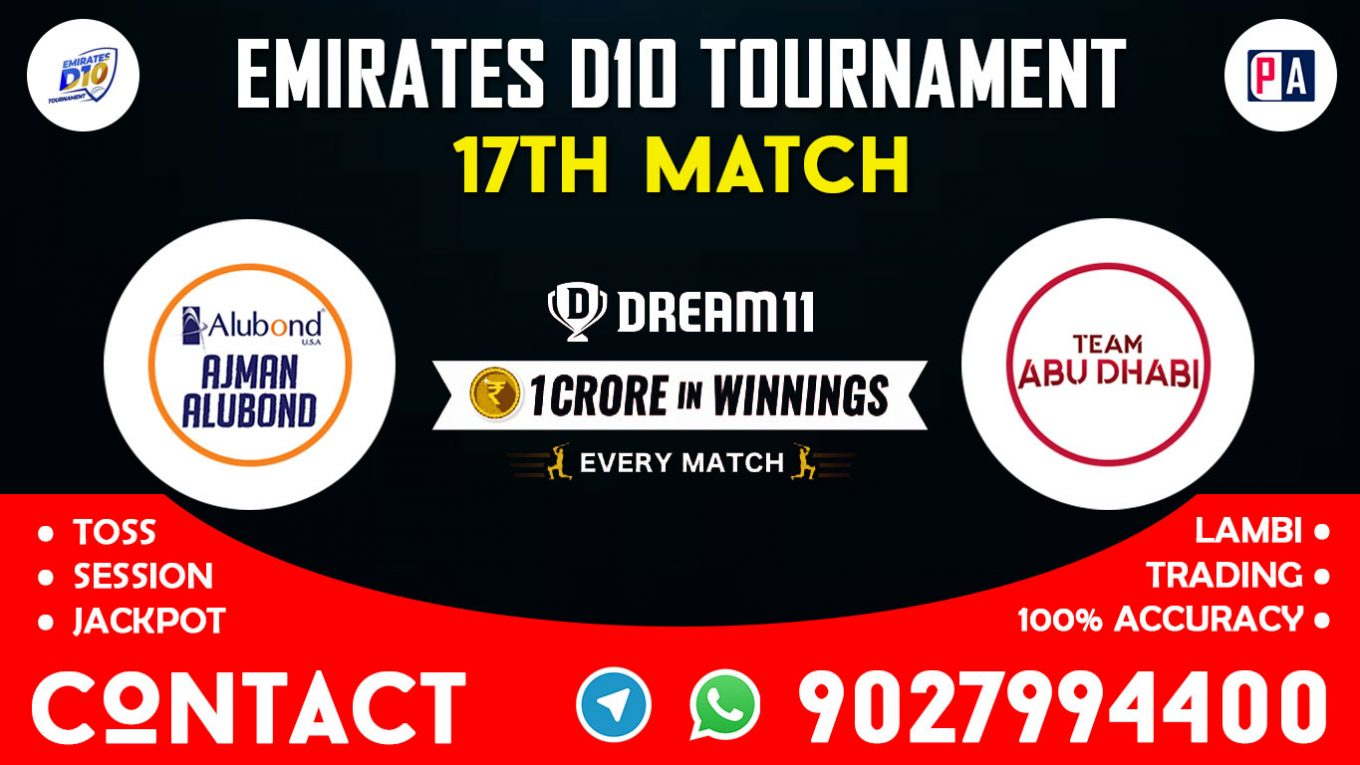 17th Match, AAD vs TAD, Dream11 Team Prediction
